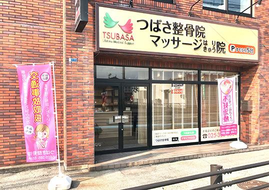 代表インタビュー 小高 翼 TSUBASA KODAKA
