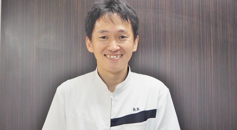 院長インタビュー 池尻 稔明 NARUAKI IKEJIRI